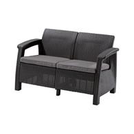 Dwuosobowa sofa Corfu love seat (grafitowo-jasnoszara) Keter